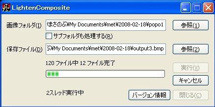 Kikuchi3_3